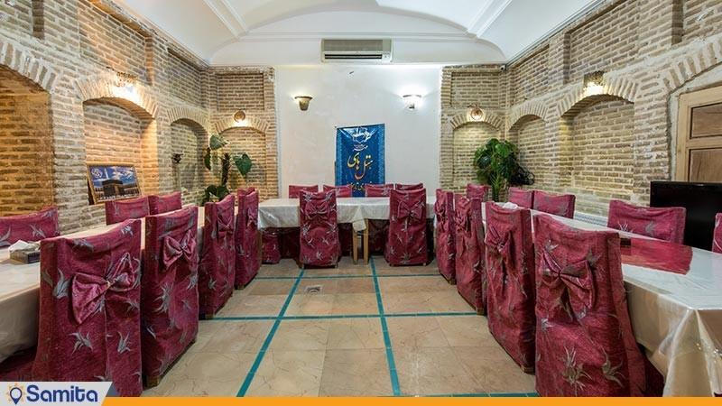 اتاق کنفرانس هتل سنتی ملک التجار