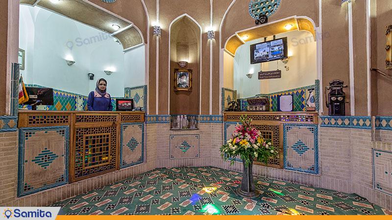 پذیرش هتل باغ مشیر الممالک