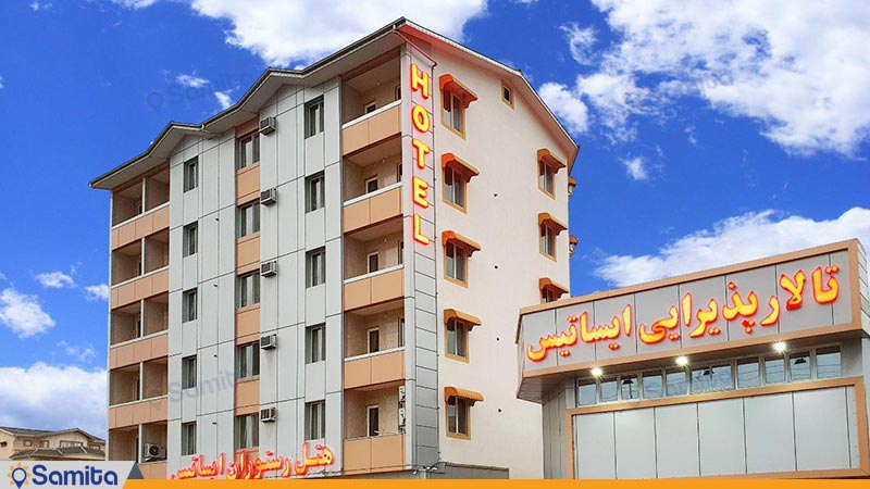نمای هتل ایساتیس
