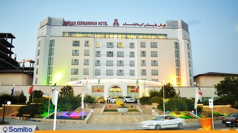 نمای ساختمان هتل پارسیان کرمانشاه