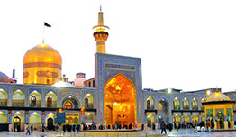 رزرو هتل در مشهد