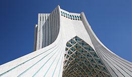 رزرو هتل در تهران